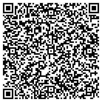 QR-код с контактной информацией организации Компания Бел-Ритуал