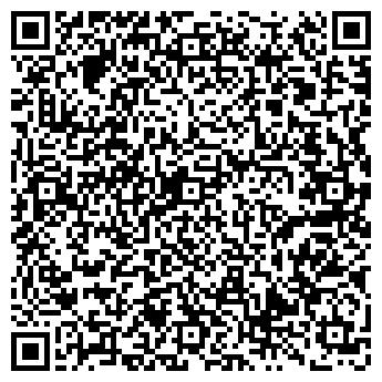 QR-код с контактной информацией организации Заправский, ООО