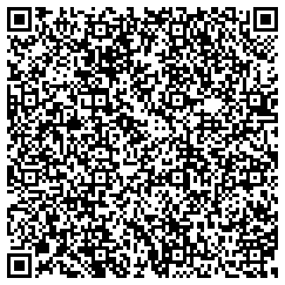 """QR-код с контактной информацией организации ООО Медицинский центр """"АРТ - ЭКО"""""""
