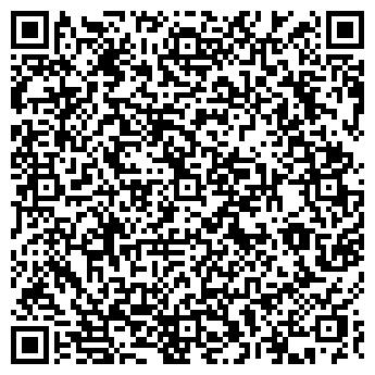 """QR-код с контактной информацией организации ООО """"ПКП Вербовское"""""""