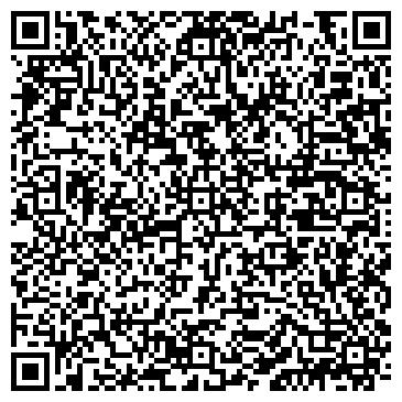 QR-код с контактной информацией организации ООО Harley and Cho