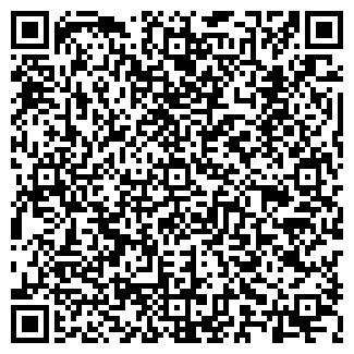QR-код с контактной информацией организации 7 ОКЕАН