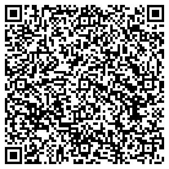 QR-код с контактной информацией организации ООО Heaven