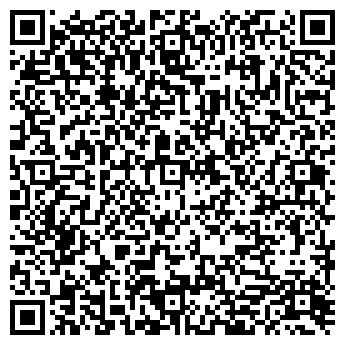 QR-код с контактной информацией организации ЧПУП Экостройпроект