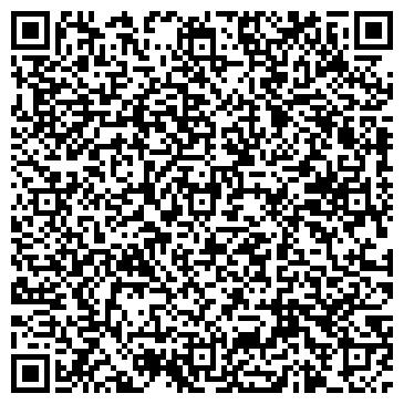 """QR-код с контактной информацией организации ЧП Грузовое такси """"Слон"""""""