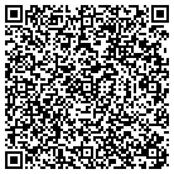 QR-код с контактной информацией организации Тоо Айтас Инвест