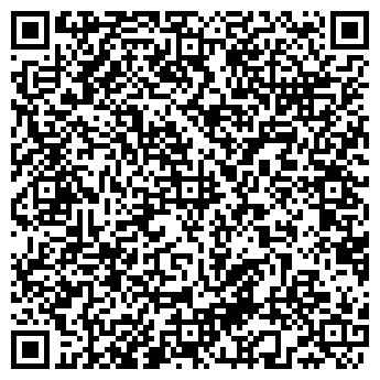 QR-код с контактной информацией организации ТОО Bekem-Plast