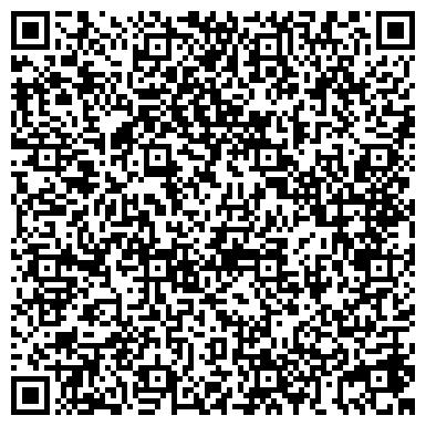 QR-код с контактной информацией организации ООО Служба дезинфекции №1
