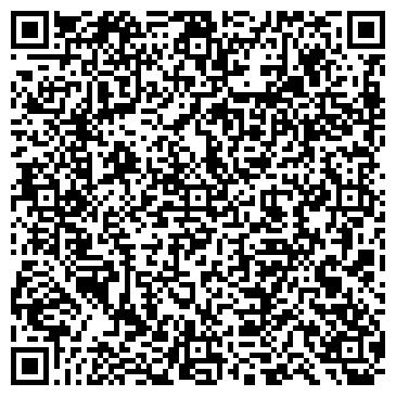 QR-код с контактной информацией организации Гостиница , ОАО
