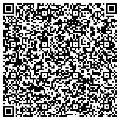 """QR-код с контактной информацией организации ООО Юридический Центр """"ПОКРОВ"""""""