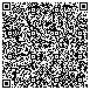 """QR-код с контактной информацией организации Семейный отель """"MAR LE MAR CLUB"""""""