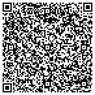 QR-код с контактной информацией организации ИП КазСтройРегион
