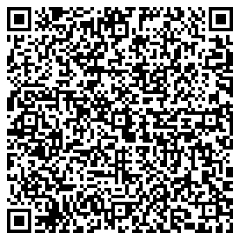 QR-код с контактной информацией организации ТОО Пегас KZ