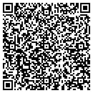 QR-код с контактной информацией организации ип тимашков