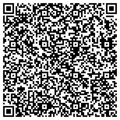 """QR-код с контактной информацией организации Салон красоты """"Стиль АЖ"""""""