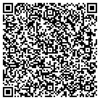 """QR-код с контактной информацией организации ЧТУП """"ЭкспоПродукт"""""""