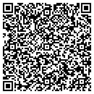 QR-код с контактной информацией организации Стеклострой