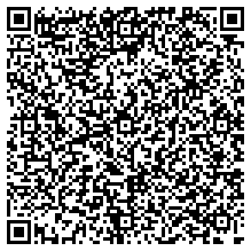 """QR-код с контактной информацией организации Сауна """"МАРС"""""""