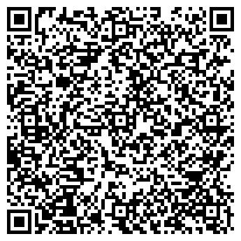 QR-код с контактной информацией организации Гранд Атлас, ТОО