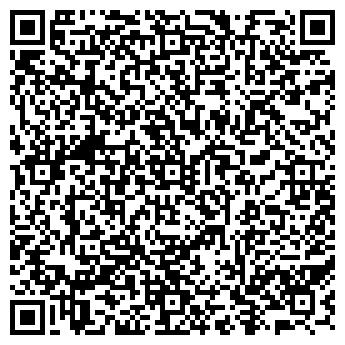 QR-код с контактной информацией организации Фотостудия Вегас (Vegas), ООО