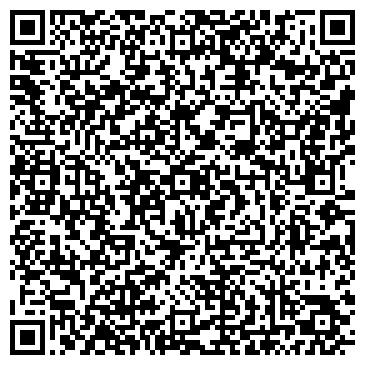 """QR-код с контактной информацией организации Lounge bar Disco """"VINTAGE"""" Lounge bar"""