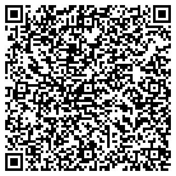 QR-код с контактной информацией организации ООО UKR-AGRO (УКР-АГРО)