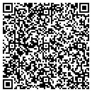 QR-код с контактной информацией организации ООО RedDom (РедДом)