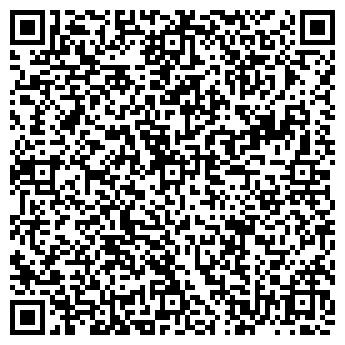 QR-код с контактной информацией организации ООО МГК-Черкассы