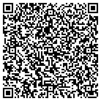 QR-код с контактной информацией организации ООО Электро - плюс