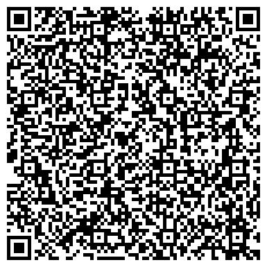 QR-код с контактной информацией организации Дари - интернет магазин сувениров