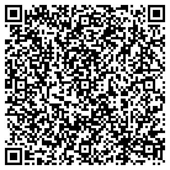 QR-код с контактной информацией организации ТОО КИТАП