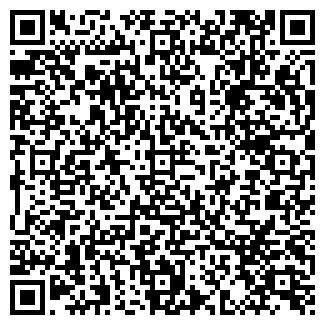 QR-код с контактной информацией организации Геоком Рест