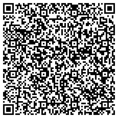 QR-код с контактной информацией организации Центр лазерной косметологии Лазерхауз