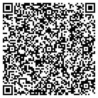 QR-код с контактной информацией организации ООО Домарт