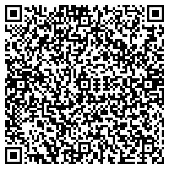 QR-код с контактной информацией организации КЛАРУС ТРЕЙДИНГ