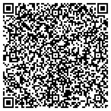 QR-код с контактной информацией организации ООО Клуб Сауна ВУГИ-ВУГИ