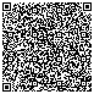 QR-код с контактной информацией организации Рыбалка и отдых Кызылту, LLC