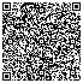 QR-код с контактной информацией организации Мобисервис