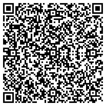 QR-код с контактной информацией организации ООО 101matras