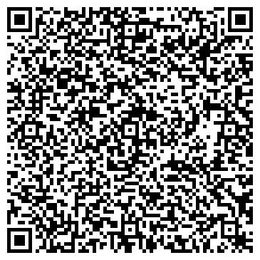 QR-код с контактной информацией организации ООО Три ступени