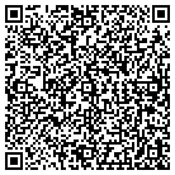 QR-код с контактной информацией организации ООО Смиtt