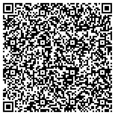 """QR-код с контактной информацией организации ООО Рекламное агентство """"Лучший расклейщик"""""""