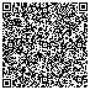 """QR-код с контактной информацией организации ООО СК """"Альтаир"""""""
