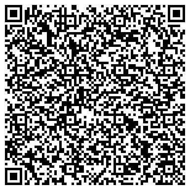 QR-код с контактной информацией организации УП Барановичский комбинат противопожарных работ