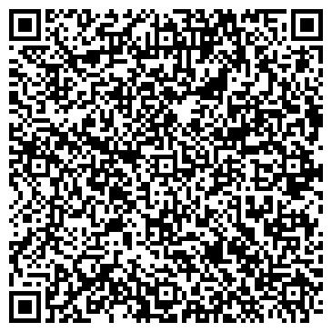 QR-код с контактной информацией организации ЦЕНТР ОБРАЗОВАНИЯ № 1409