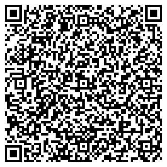 QR-код с контактной информацией организации Дайверс-Инвест, СООО