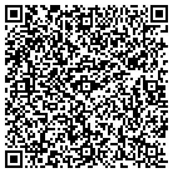 QR-код с контактной информацией организации Гемма, УЧП