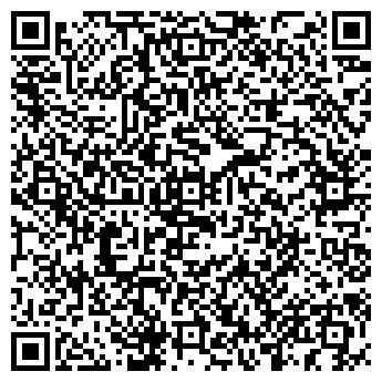 QR-код с контактной информацией организации УК Практик, ООО