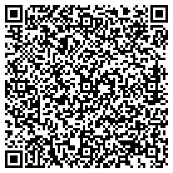 QR-код с контактной информацией организации ООО Экаунт Трейдинг