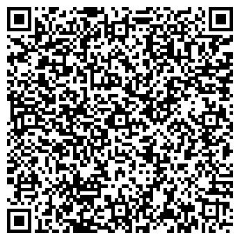 QR-код с контактной информацией организации Ваш ВЕК, ООО